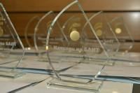 Награди на БАИТ 2017