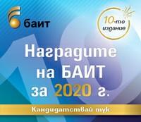Logo BAIT Awards 2020